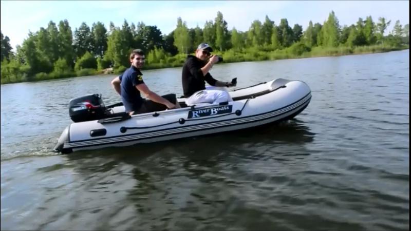 лодка riverboat 320